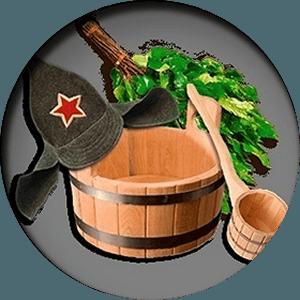 Русская баня, сауны, турецкая баня в балашихе