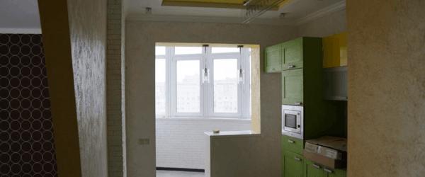 ремонт квартир в балашихе(14)