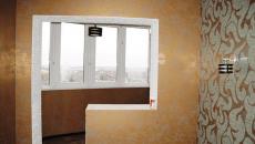 ремонт квартир в балашихе(21)