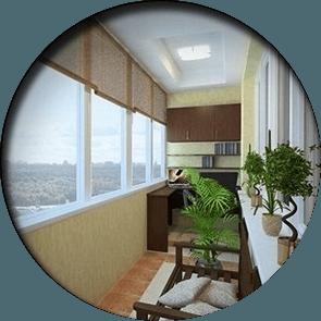 утепление балконов в Балашихе