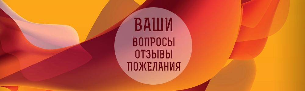 Отзывы клиентов о ремонте квартир в Балашихе